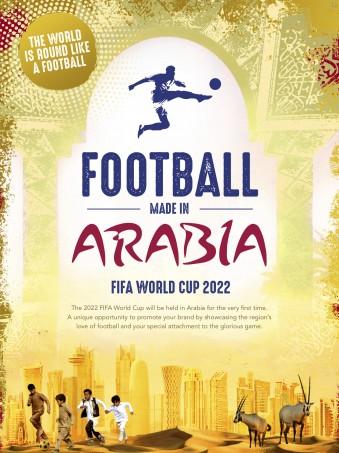 FOOTBALL MADE IN ARABIA